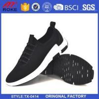 China Fashion Style New Sport Shoes for Men Active Canvas Shoes on sale