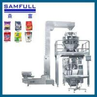 China Manufacturers of Automatic Pouch Filling and Sealing Packing Machine for Sale wholesale