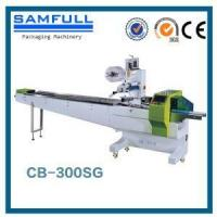 China Automatic Food/biscuit/bakery Packaging Machine wholesale