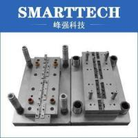 China Metal Part Precision Hardware High Quality Mould/Mold wholesale