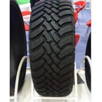 China china China Commercial Van PASSENGER CAR Tires wholesale