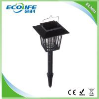 China MosZapper solar mosquito killer lamp wholesale