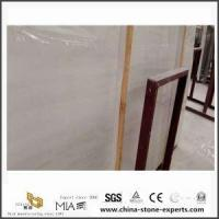 China Buy Crystal Wood White Veined Marble Slab From China Stone Suppliers wholesale