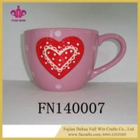 China Valentine's Day Gifts Love You Ceramic Coffee Mugs Very Simple Elegant and Beautiful for Gift wholesale