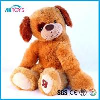 China R US Plush Toys, Soft Toys, Stuffed Toys with Good Quality and Nice Handwork wholesale