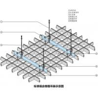 China Grid ceiling wholesale