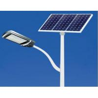 Buy cheap 12w,20W,30W,40W,50W,60W,80W,100W,120W,160W Solar Street Light System from wholesalers