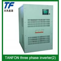 Buy cheap Three Phase 5kw 10kw,30kw,50kw Sine Wave Power Inverter for Solar Energy Use from wholesalers