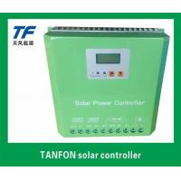 Buy cheap 12V 24V 48V 96V Intelligent PWM Solar Charge Controller 10A,20A,30A,40A,60A,100A Solar Regulator from wholesalers