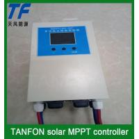 Buy cheap 12V,24V,48V Solar Home Use MPPT Controller for Solar System 10A,20A,30A,40A from wholesalers