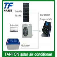 Buy cheap Wall-mounted Portable 48VDC 100% Off Grid Solar Air Conditioner 9000BTU,12000BTU,18000BTU from wholesalers