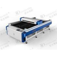Buy cheap 1325D Metal And Non Metal Laser Cutting Machine from wholesalers
