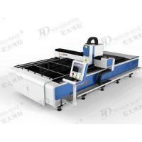 Quality 3015C Fiber Laser Cutting Machine for sale
