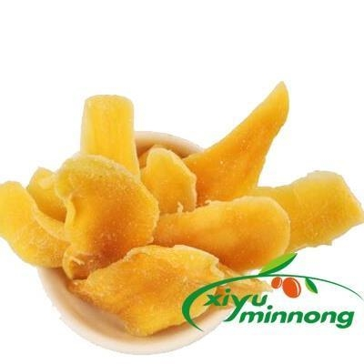 thesis about mango chips Lenticel discolouration (ld) on mango fruit is evident as red, brown or black   advice, and any other original research work used or reported in my thesis.