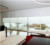 China Motorized Roller Blinds wholesale