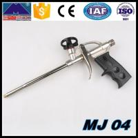 China Free Samples Hot Cheap Garden Manual Hand Tools Silicone Metal Foam Gun(MJ04) wholesale