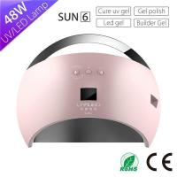 Quality China Supplier Nail LED Lamp Manufacturer Sun UV Nail Dryer for sale