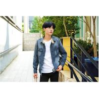 China Men Leisure Embroidered Denim Shirt on sale