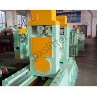 Buy cheap High Speed Automatic Simple Sheet, Steel Coil Slitting Machine, Line from wholesalers