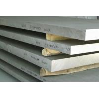 China Carbon steel Aluminum plate wholesale