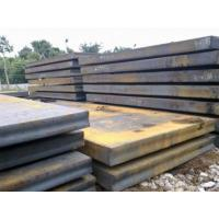 China Carbon steel S45C/S50C steel wholesale
