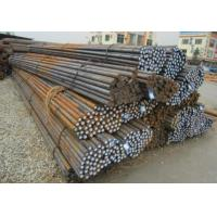 China Carbon steel 1020 Carbon steel wholesale