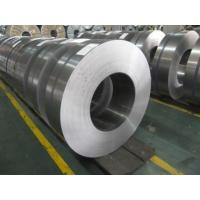 China Carbon steel Aluminum coil wholesale