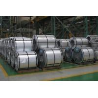 China Carbon steel Cold rolled steel stock wholesale