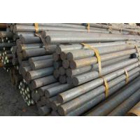 China Carbon steel 30# hot rolled steel bar wholesale