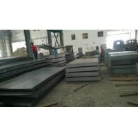 China Carbon steel steel sheets wholesale