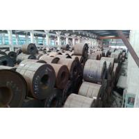 China Carbon steel Hot rolled coil wholesale