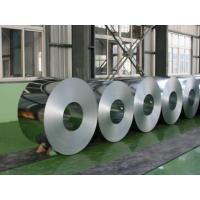 China Carbon steel Galvanized steel coil-1 wholesale