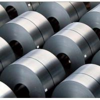 China Carbon steel Cold rolled steel wholesale