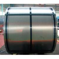 China Carbon steel Cold rolled steel wrapped wholesale