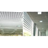 China Grid Ceiling Series wholesale