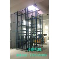 China Mobile lift platform series Elevator guide rail type (indoor) on sale