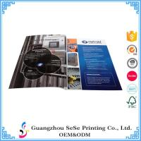 China Full color brochure and catalog printing services on sale