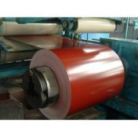 China Prepainted Galvanized Steel Coil for Suspended Ceiling wholesale