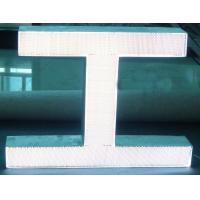 Buy cheap Dual-color film for LED light words PL1015 from wholesalers