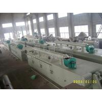 China DWT series vegetable dehydration dryer wholesale