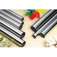 China 201 Stainless Steel Decoration Pipe wholesale