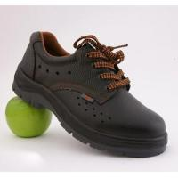 China low cut steel toe cap oil resistant safety shoes wholesale