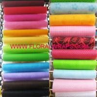 Buy cheap Tulle/Net/Mesh Fine Nonwove from wholesalers