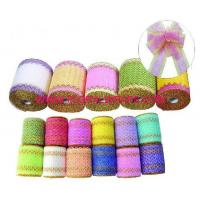 Buy cheap Tulle/Net/Mesh 15CM W mesh from wholesalers