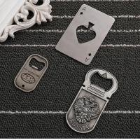 China challenge coin novelty bottle opener Product No.:BS-B111 wholesale