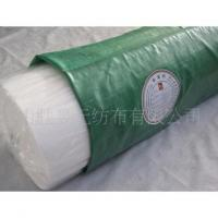 China 60-degree water soluble nonwoven fabric on sale