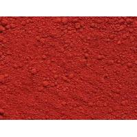 China Red Iron Oxide wholesale