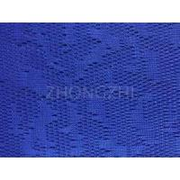 China ZJK115 Soft Breathable Birds Eye Polyester Mesh for Sports Shoes on sale