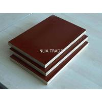 China film face plywood / cheap plywood /one time hot press hot sale with low price wholesale