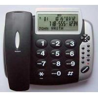 China Talking Caller ID Speaker Phone with Large Display wholesale